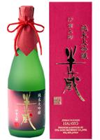 伊賀上野 大田酒造 純米大吟醸 半蔵 赤ラベル