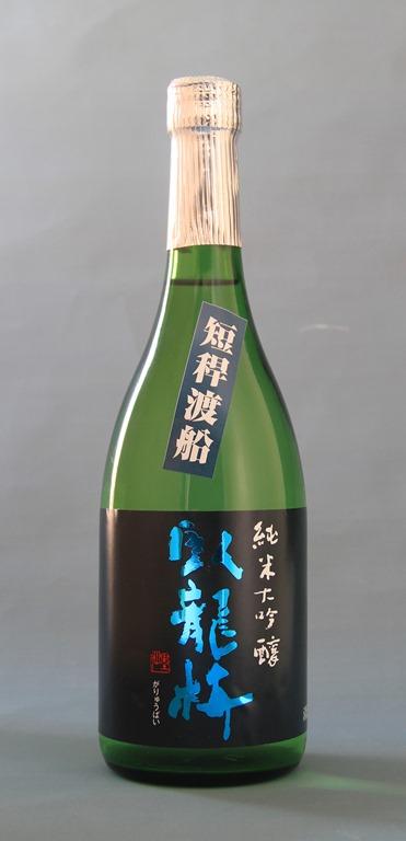 日本酒ベースのカクテル10選|レシピと ...