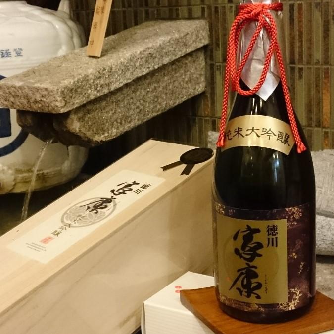 愛知岡崎 丸石醸造 純米大吟醸 徳川家康