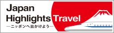 japan-highlightstravel